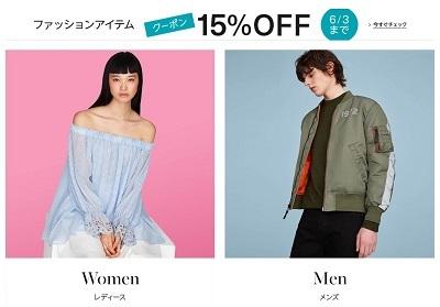 アマゾンファッション 通販 | Amazon