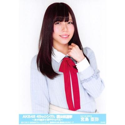 宮島亜弥 生写真 AKB48 49thシングル 選抜総選挙 ランダム グループコンサートVer.