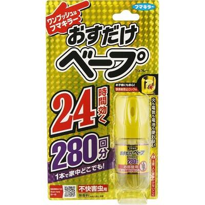 マツモトキヨシ Yahoo!店 - フマキラー おすだけベープスプレー 280回分 不快害虫用 28.4ml|Yahoo!ショッピング