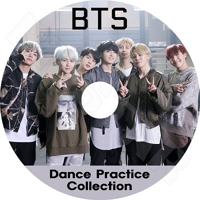 BTS 防弾少年団 2017 DANCE PRACTICE COLLECTION