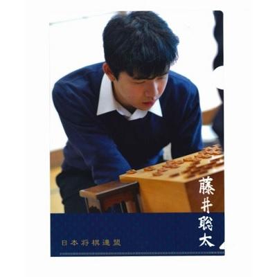 藤井聡太 クリアファイル