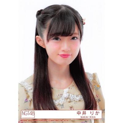 中井りか 生写真 NGT48 世界はどこまで青空なのか? 封入特典 Type-A