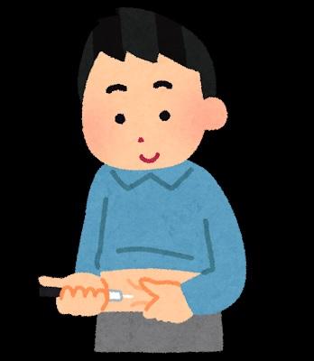 糖尿病のインスリン注射