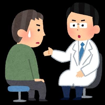 がんと診断されてからの【お役立ち情報】 癌ニュース(2018/7/2 8:00)
