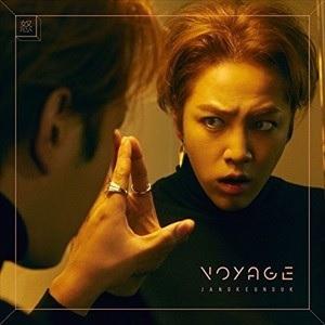 (おまけ付)Voyage (初回限定盤B) / チャン・グンソク (CD) UPCH-29262-SK