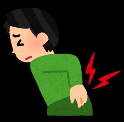【胃がん 術後】腰痛・低血糖・腸蠕動音、これって食後の「つまり」?