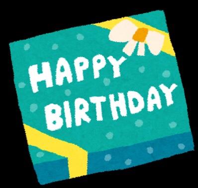 今日は45歳の誕生日。胃がんになった私、残りの寿命は?