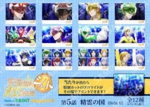 ハッピーくじ ショートブロマイド5-B