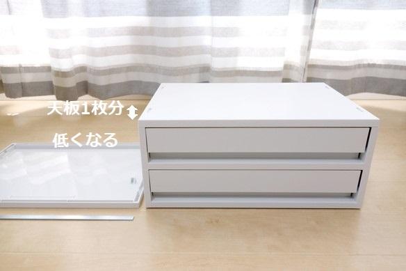 ポリプロピレンケース引出式・横ワイド・薄型 幅37×奥行26×高さ9cm③