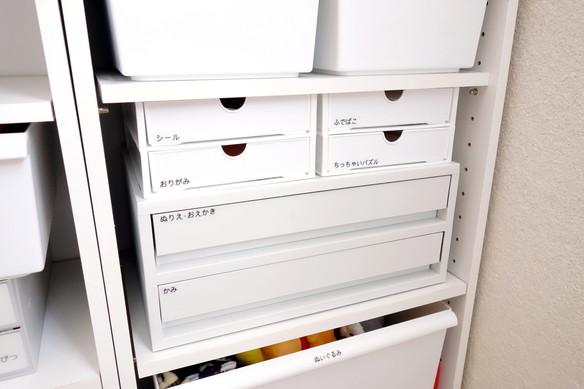 おもちゃ収納・セリア引出し・無印PPケース横ワイド①