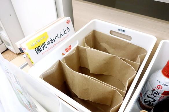 ダイソー・クラフト紙袋・パモウナ最下段引出し①