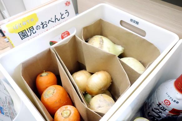 ダイソー・クラフト紙袋・パモウナ最下段引出し・根菜類①