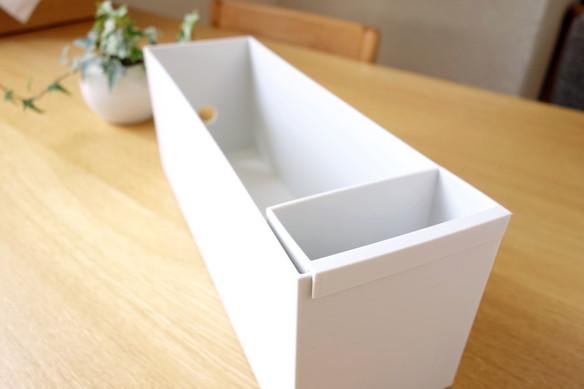 無印・ポリプロピレンファイルボックス・スタンダードタイプ・ホワイトグレー・1/2・ポリプロピレンファイルボックス用・ポケット③