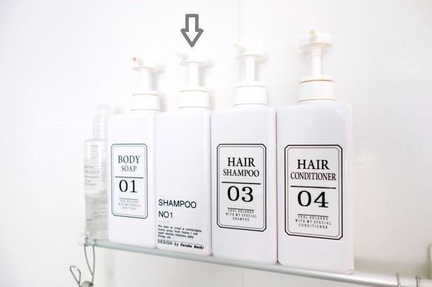 浴室・キャンドゥ・詰め替えボトルステッカー④