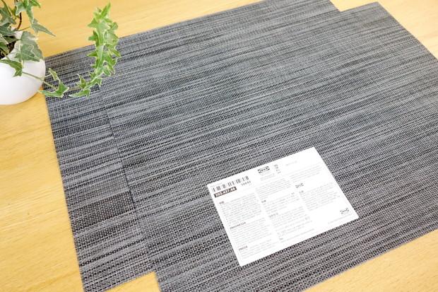 IKEA・SNOBBIG ランチョンマット, ダークグレー①