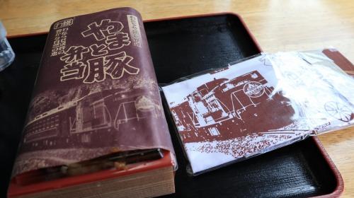 ブログNo.1186(体感温度が違う?)11