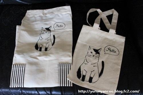 ブログNo.1214(ついつい買ってしまう猫グッズ)4