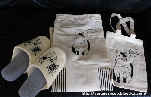 ブログNo.1214(ついつい買ってしまう猫グッズ)5