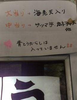 ブログNo.1188(寝やすい向きってあるのかな?)7