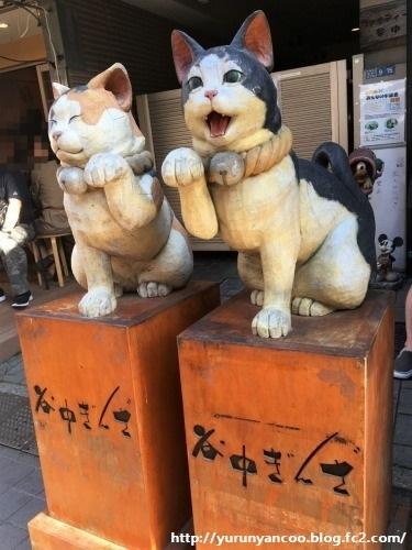 ブログNo.1209 街にゃんこ No.1(谷中編)1