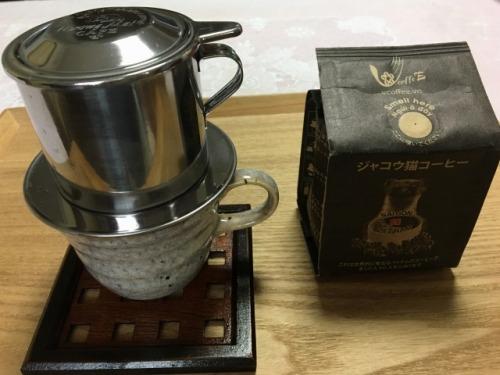 ブログNo.1223(ジャコウ猫コーヒー)7