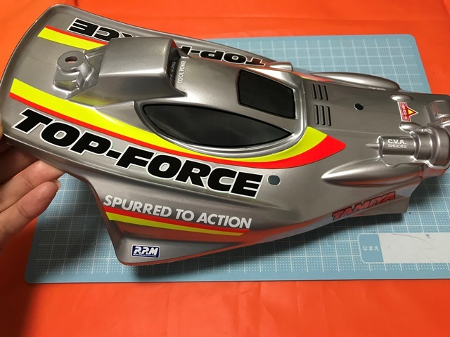 RC TOP-FORCE127