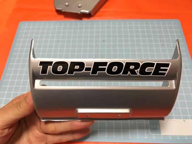 RC TOP-FORCE131