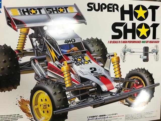 スーパーホットショット2012 1
