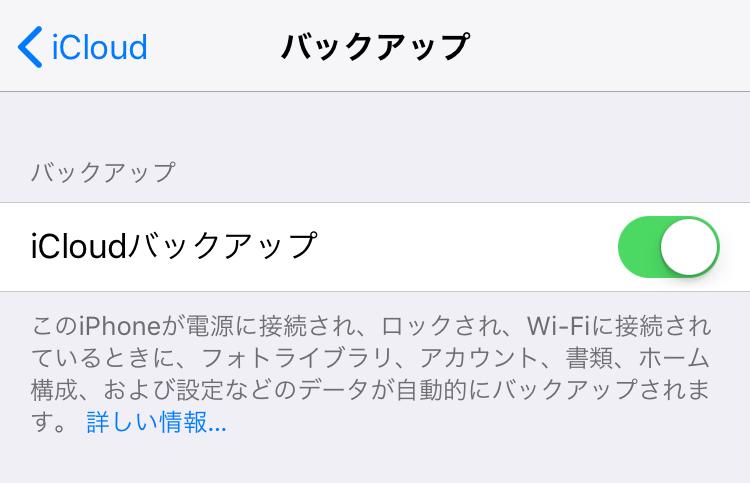 iPadPro1円ハゲ 5