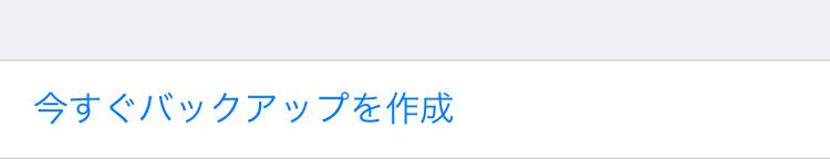 iPadPro1円ハゲ 6