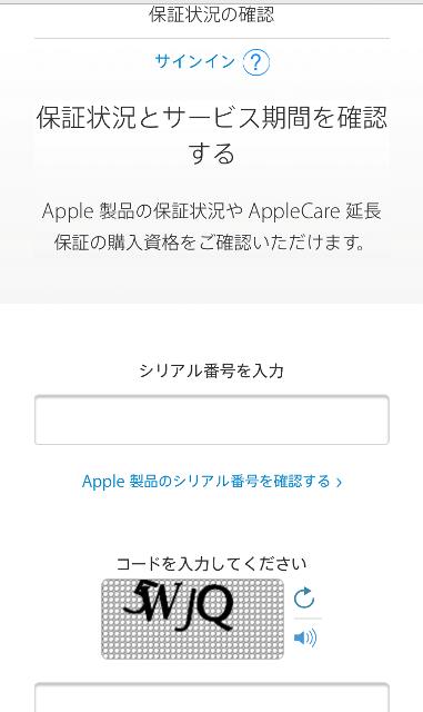 iPadPro1円ハゲ 2