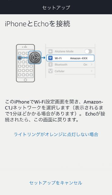 amazon Echo 14