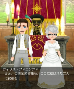 熟女と青年の結婚式。頭はそのことでいっぱい