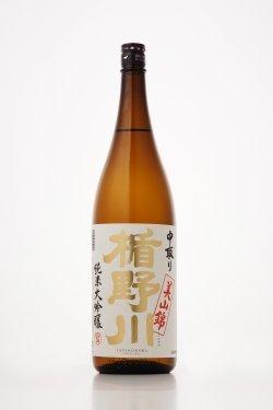 tateno miyama