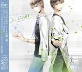 SQ QUELL 「RESTART」 シリーズ①