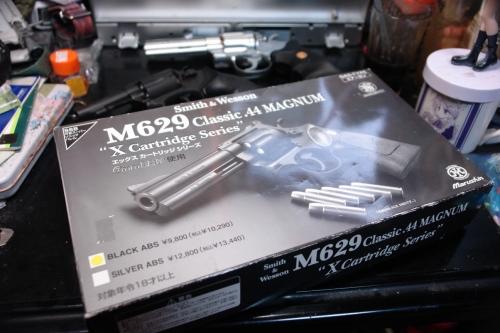 S&W M629 ciassic  パッケージ