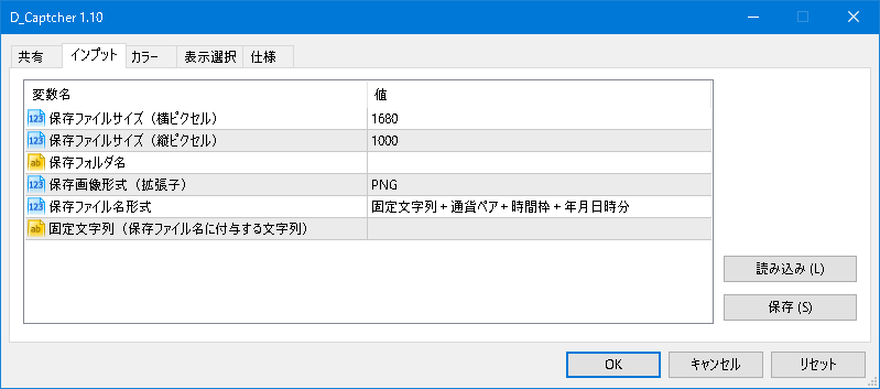 チャート画像を自動保存してメール送信するMT5インジケーター(D_Captcher)