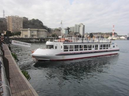 横須賀クルーズ船