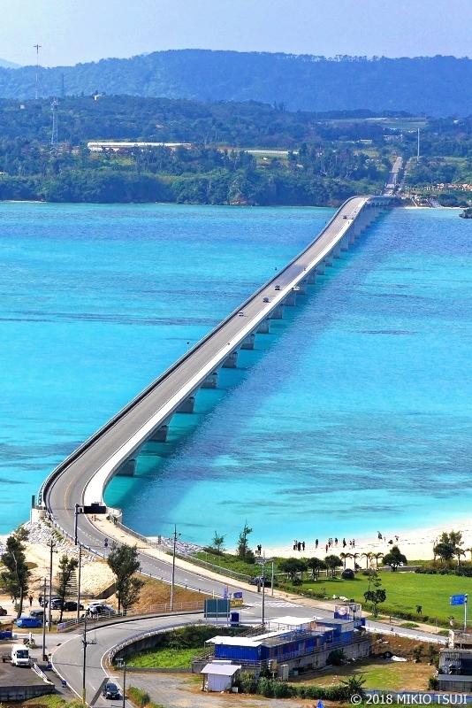 絶景探しの旅 - 0575 珊瑚の海の巨大橋 (古宇利大橋/沖縄県 今帰仁村)