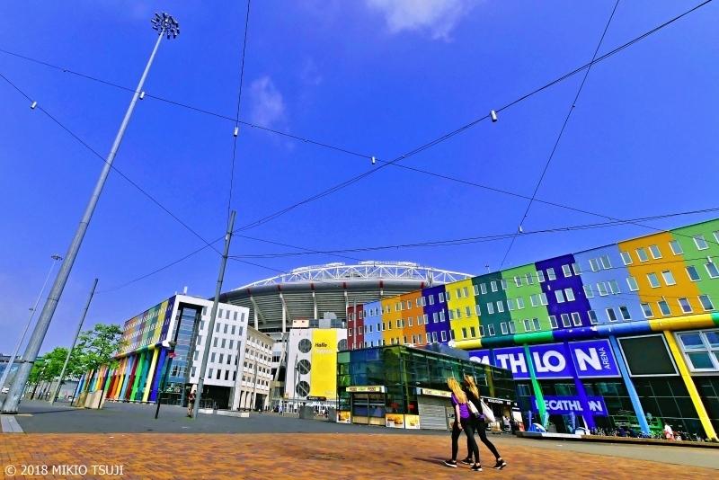 絶景探しの旅 - 0630 サッカーの強豪 「アヤックッス」 のホームスタジアムとカラフルタウン (オランダ)
