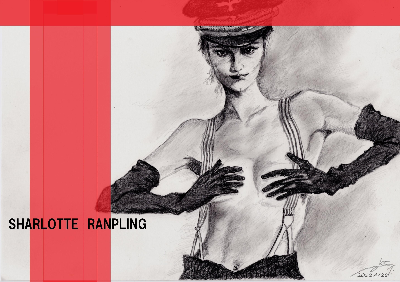 シャーロット・ランプリングの鉛筆画