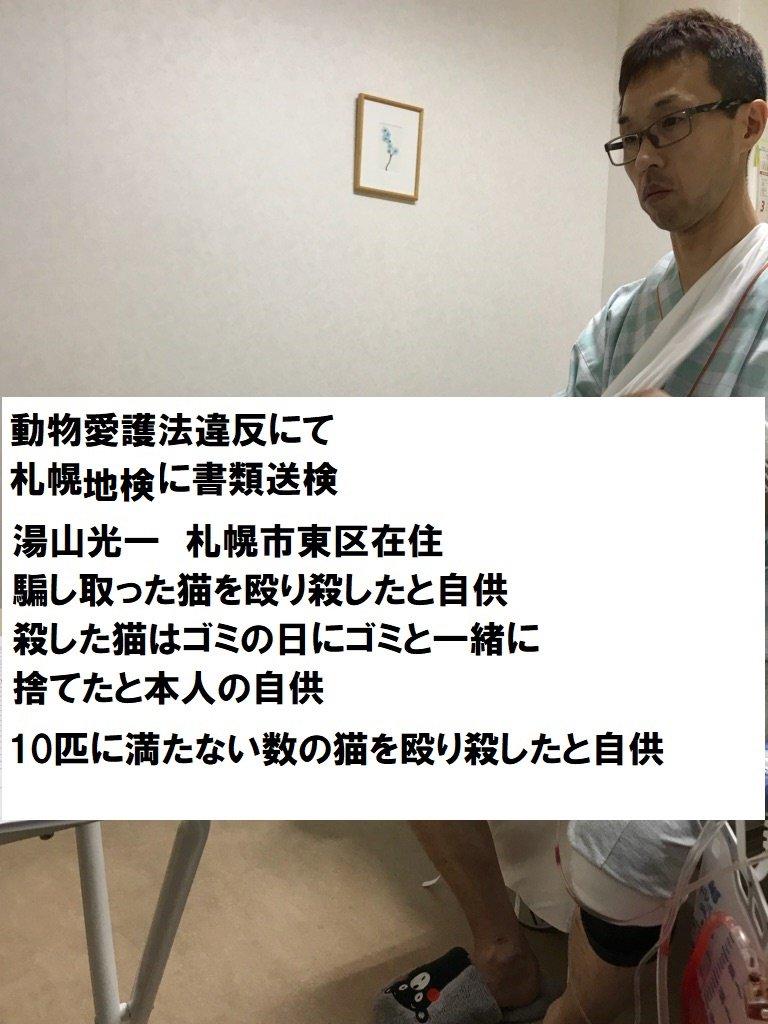 yuyama.jpg