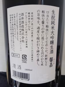 五橋 馨嘉02